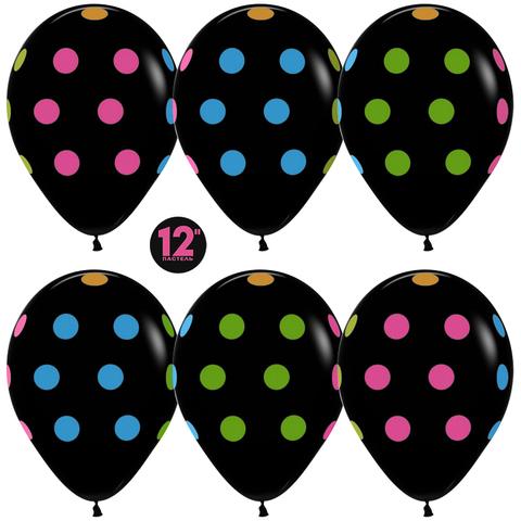 Шары черные с разноцветными точками (в горох) неон, флюорисцентные, 30 см
