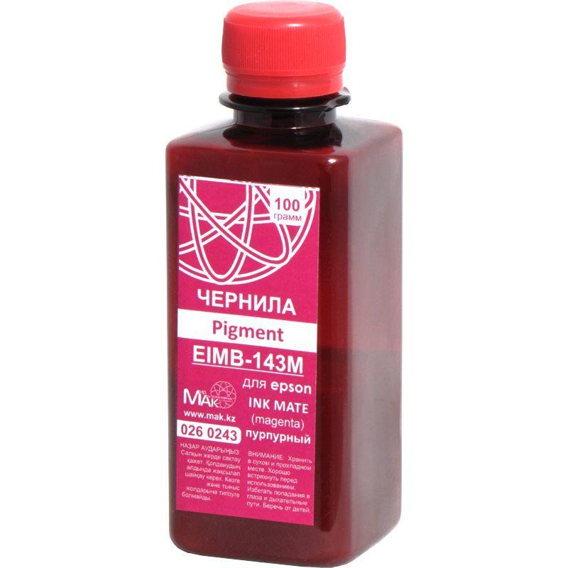 Epson INK MATE© EIMB-143P M, 100г, пурпурный (Magenta) Pigment пигмент