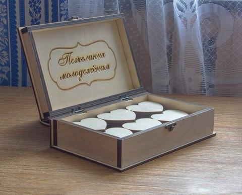 Деревянная шкатулка ДекорКоми для пожеланий