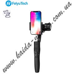 Стабилизатор для камеры FeiYu Tech Vimble 2 Black