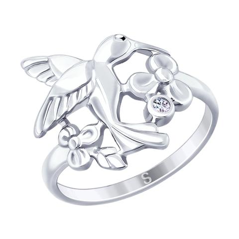 94012543 - Кольцо с птичкой колибри из серебра