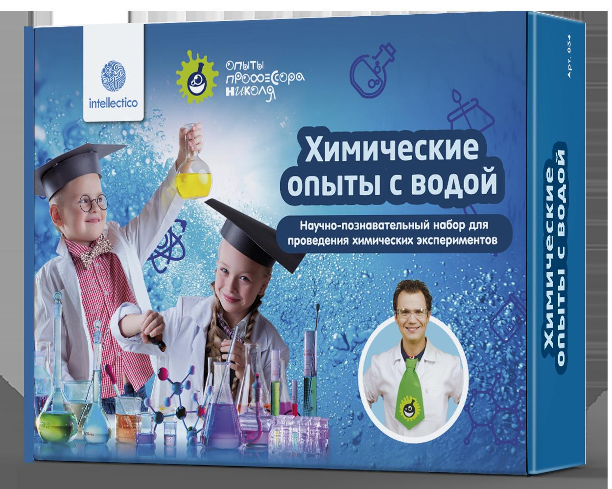 Химические опыты с водой