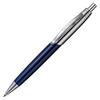 Pierre Cardin Easy - Dark Blue, шариковая ручка, M
