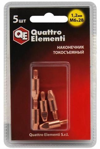 Наконечник токосъемный QUATTRO ELEMENTI M6x28   1.2 мм (5 шт) в блистере, для горелки полу (771-251)
