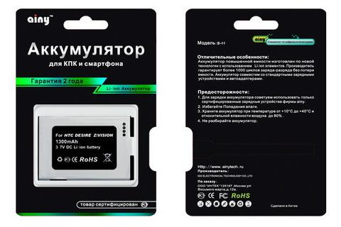 Аккумулятор Ainy для HTC A7272 Desire Z 1300mAh