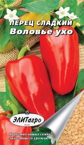 Семена Перец Воловье ухо