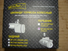 РТЦ перед. левый (MetalPart)