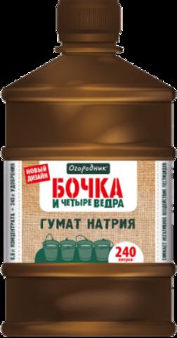 Удобрение Бочка и четыре ведра 0,6л Гумат натрия органич.жид.
