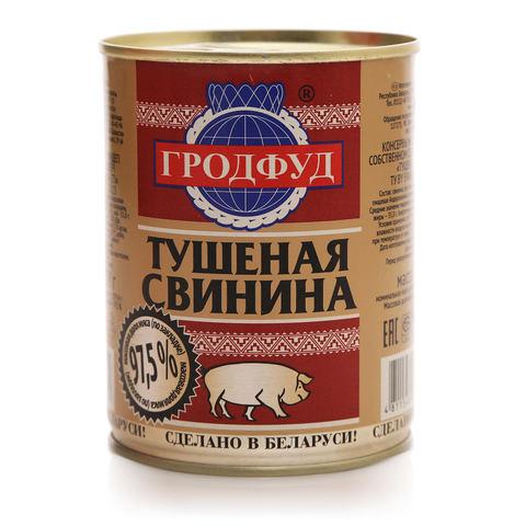 Свинина Тушеная Гродфуд МИНИМАРКЕТ 0,338кг
