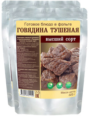 Туристическая еда Кронидов (Говядина тушеная, В/С Каскад 325 гр.)