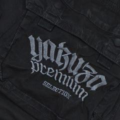 Карго-Шорты черные Yakuza Premium 3063