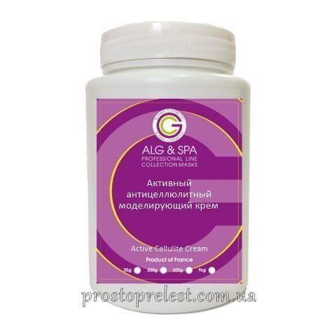 ALG&SPA Active Cellulite Cream - Активний антицелюлітний моделюючий крем