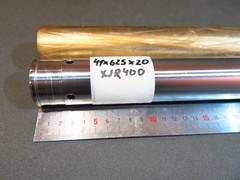 Перья вилки Yamaha XJR 400 41 625 20
