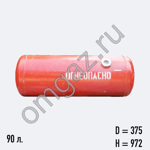 Баллон газовый цил. АГГ-90 д. 375