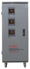 Стабилизатор Ресанта ACH-30000/3-Ц