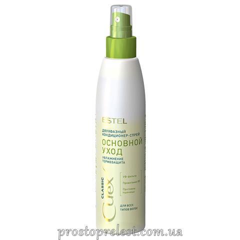 Estel Curex Classic Spray - Двухфазный кондиционер-спрей