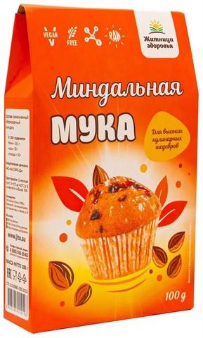 Мука Миндальная, 100 гр. (Житница здоровья)