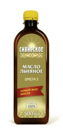 Масло льняное Сибирское КЗ 200мл