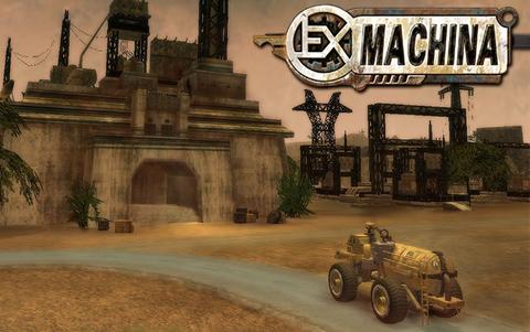 Ex Machina (для ПК, цифровой ключ)