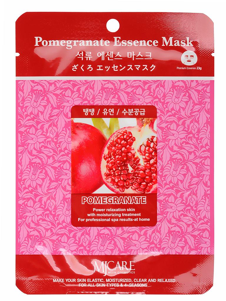 MIJIN Маска тканевая для лица гранат Pomegranate Essence Mask МЖ9.jpg