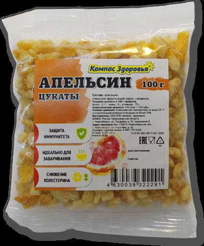 Цукаты Апельсиновые, 100г (Компас Здоровья)