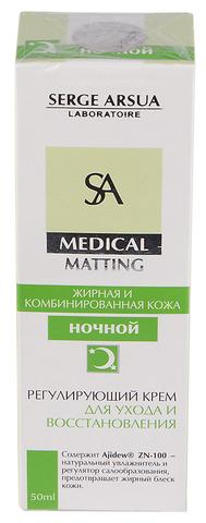Крем ночной регулирующий для ухода и восстановления кожи лица 50 мл MEDICAL MATTING НИИ Натуротерапии ТМ Serge Arsua