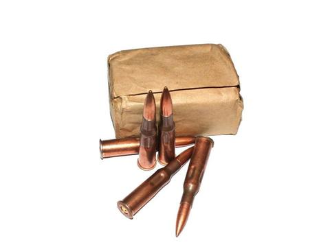 ММГ учебные патроны 7,62х54 мм