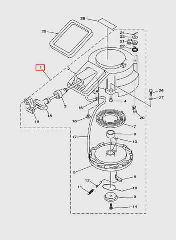 Стартер в сборе  для лодочного мотора T15, OTH 9,9 SEA-PRO (7-1)