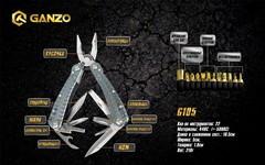 Мультитул Ganzo G105, 105 мм, 22 функции, нейлоновый чехол