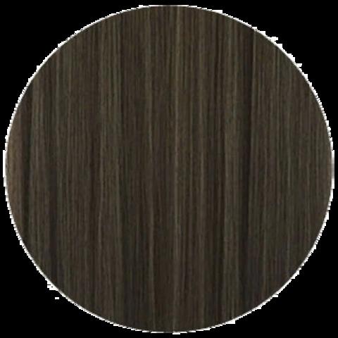 Lebel Materia 3D B-5 (светлый шатен коричневый) - Перманентная низкоаммиачная краска для волос