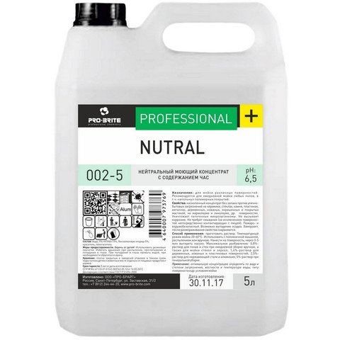 Средство с дезинфицирующим эффектом для машинной и ручной мойки поверхностей Pro-Brite Nutral 5 л (концентрат)