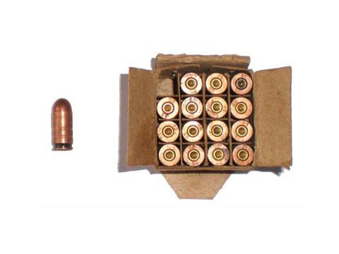 ММГ учебные патроны 9х18 мм
