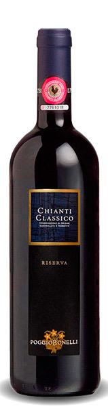 Вино  Кьянти Классико Ризерва 2009г.