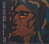Сергей Галанин (СерьГа) / Природа, Свобода и Любовь (CD)