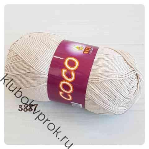 COCO VITA COTTON 3887, Светлый серый