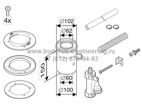 Вертикальный элемент отвода конденсата DN60/100 для Buderus Logamax U072
