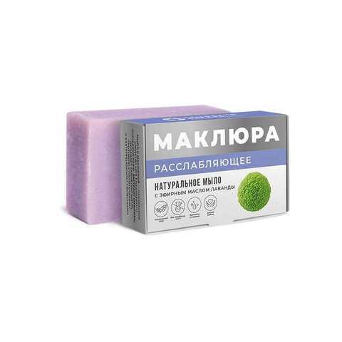 Мыло «Расслабляющее» на основе маклюры и эфирного масла лаванды (Дп)