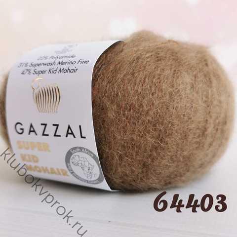 GAZZAL SUPER KID MOHAIR 64403, Натуральный