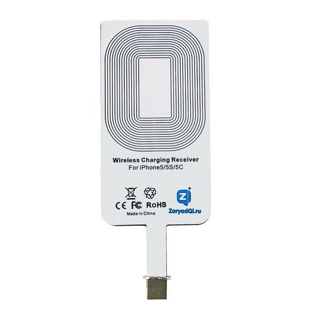 iphone SE Беспроводной приёмник-ресивер qi для Apple iPhone 5/5S Zaryadqi_reciever_03.jpg
