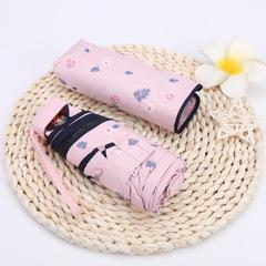 Женский мини -зонтик, 6 спиц  (Япония) розовый