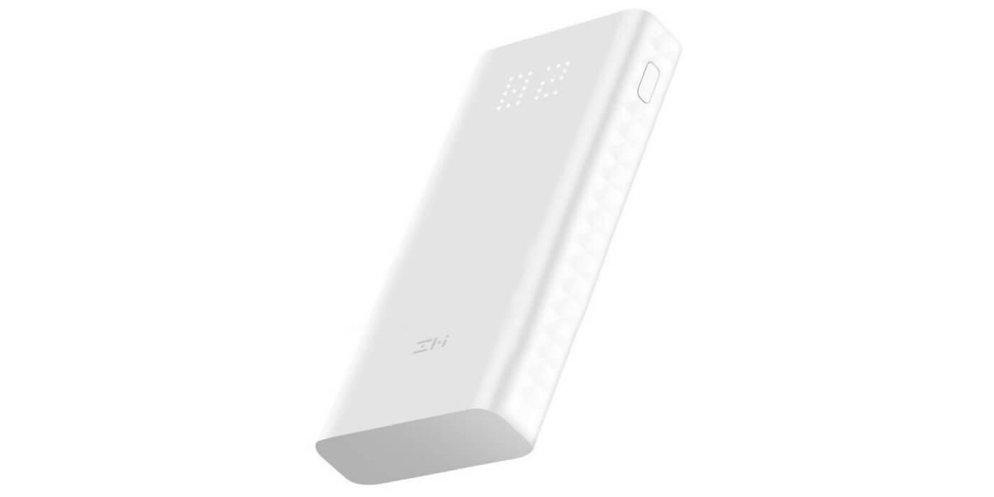 Внешний аккумулятор XIAOMI ZMI Power Bank 20000mAh (27W)