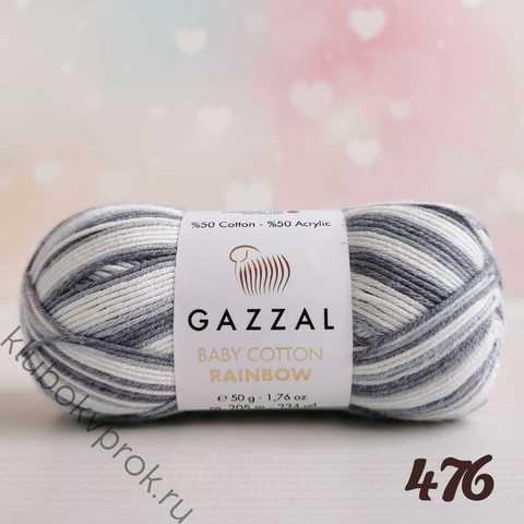 GAZZAL BABY COTTON RAINBOW 476,