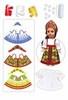Комплект для пошива одежды куклы Аленушка с блузкой