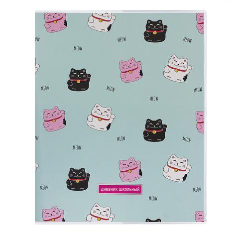 Дневник Lucky Cat школьный в обложке