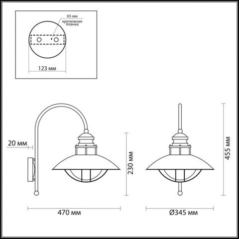 Уличный настенный светильник 4164/1WA серии DANTE