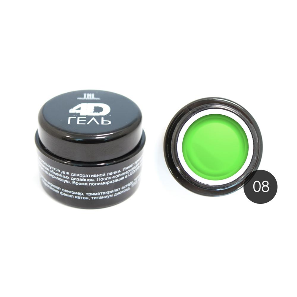 4D гель TNL TNL, 4D Гель для дизайна ногтей № 08, неоново-зелёный, 8 мл 4D_Гель_для_дизайна_ногтей_TNL__008__неоново-зеленый__8_мл..jpg