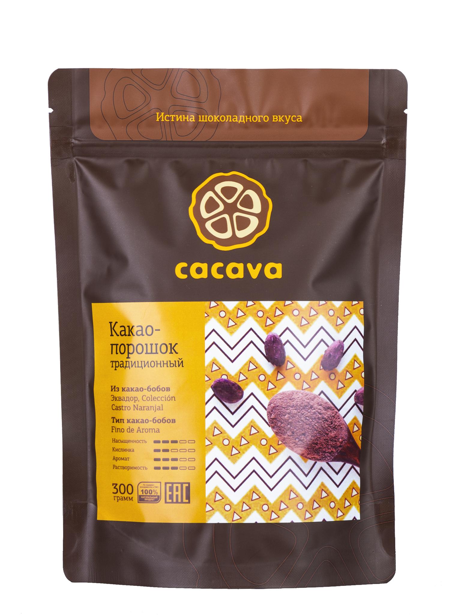 Какао-порошок Традиционный (Эквадор), упаковка 300 грамм