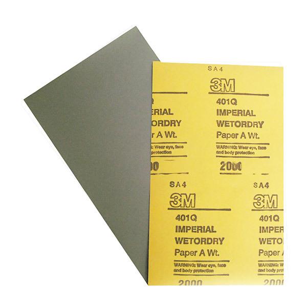 Абразивные материалы Микротонкий абразив 401Q IMP-P2500 import_files_0f_0f662d866dcc11e1a63e002643f9dbb0_0f662d886dcc11e1a63e002643f9dbb0.jpeg
