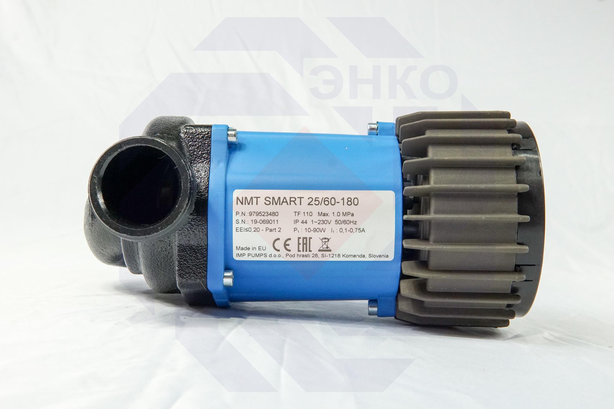Насос циркуляционный IMP NMT SMART 25/60-180