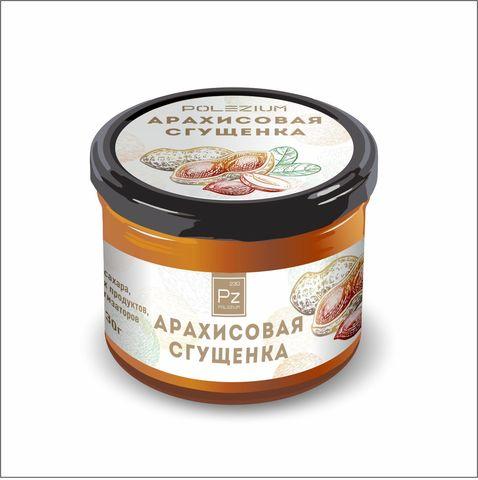 Арахисовая сгущёнка Polezium, без сахара